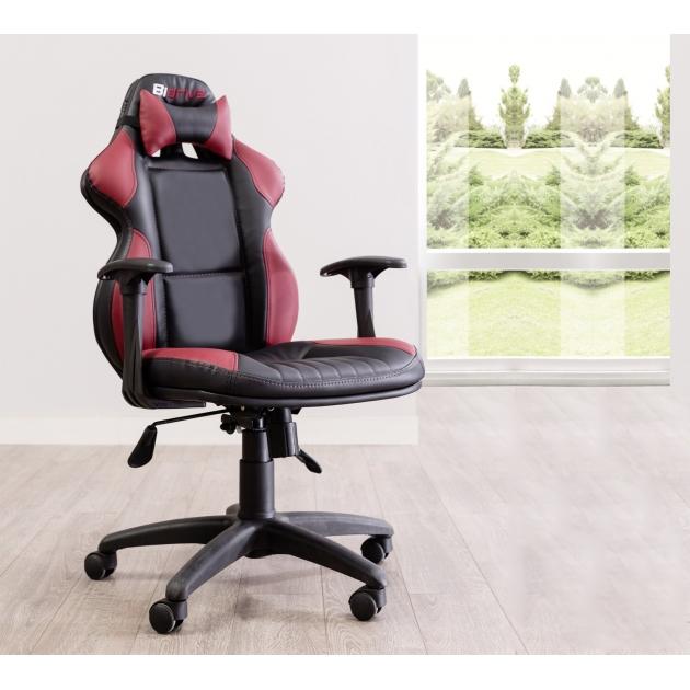 Кресло Cilek Bidrive Chair